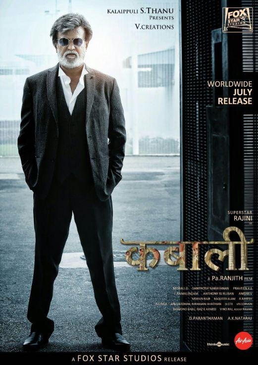 kabali poster 2